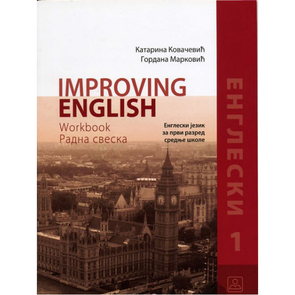 Improving English 1 radna sveska-prvi razred 21031