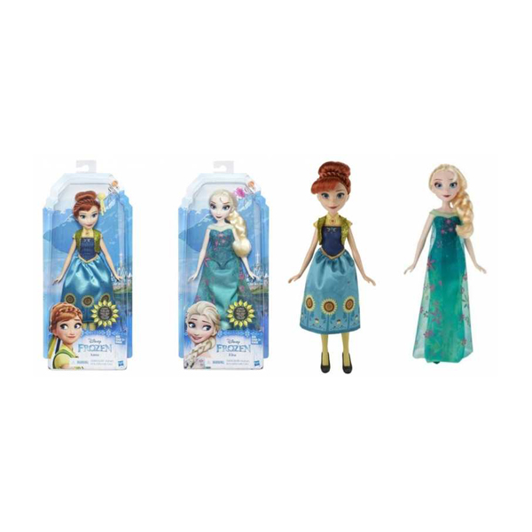Lutka Frozen Fashion B5164/B5165 32706